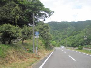 椎葉村国道265号