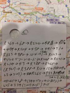 九州ルート
