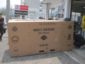 ハーレー到着